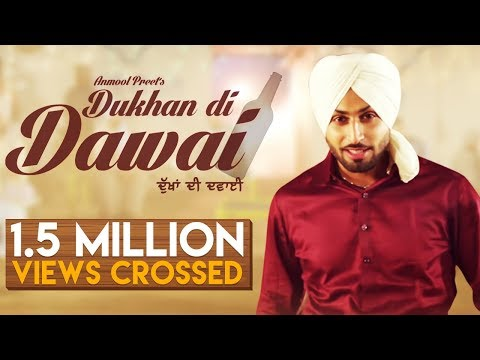 New Punjabi Song - Dukhan Di Dawai | Anmool Preet | Latest Punjabi Songs 2017 | Ustad G Records