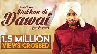 Dukhan Di Dawai   Anmol Preet   Ustad G Records   Latest Punjabi Song 2018   New Punjabi Song 2018