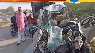 Valsad: Four dead, 2 injured in accident between car and truck - Zee 24 Kalak
