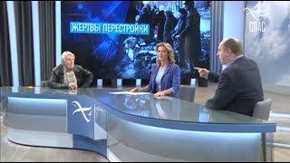 Жертвы перестройки. Ю. Назаров и С. Жаворонков