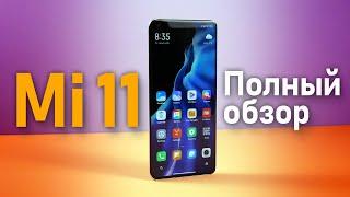 Полный обзор Xiaomi Mi11. Опыт использования