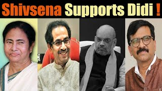 Mamta ko mila Shiv Sena ka Saath, Bengal mein Shivsena nahi ladegi election,