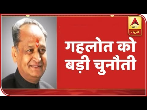 BJP Promises To Defeat Ashok Gehlot In Rajasthan | ABP News
