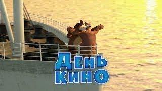 Маша и Медведь - День кино (Трейлер 2)