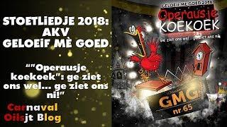 stoetliedje-akv-geloeif-m-goed-2018