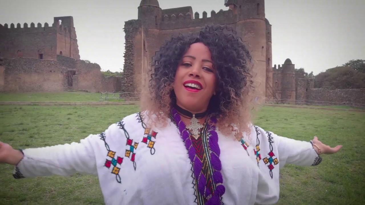 New Ethiopian Music : Betelhem Dagnachew (Amhara Negn) ቤተልሄም ዳኛቸው (አማራ ነኘ)_ New Ethiopian Music 2019