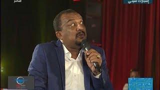 محمد موسي - زاكر سعيد - اسامة جنكيز - عصام محمد نور -  استديو 5 - رمضان 2017
