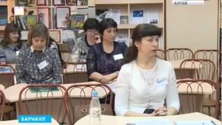 Участники всероссийского конкурса