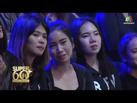 SUPER 60+ อัจฉริยะพันธ์ุเก๋า | EP.07| 15 เม.ย. 61 Full HD