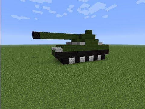 машины в minecraft-Танк