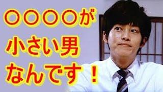 ほとんどの人が気づいていない松坂桃李のヒミツをご存じですか? ご視聴...