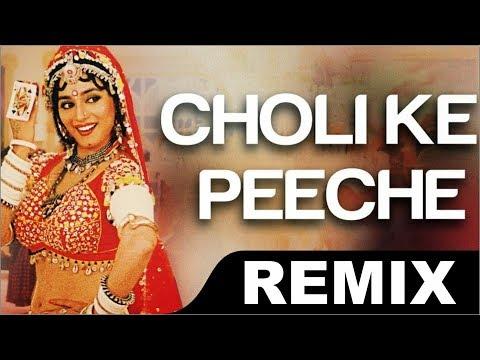 CHOLI KE PEECHE KYA HAI | REMIX | DJ SAURABH GOSAVI | SG PRODUCTION
