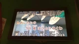 ブログ:http://ameblo.jp/yurikadia/