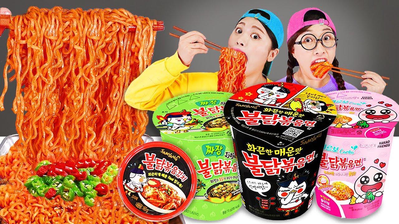 Download 불닭볶음면 떡볶이 먹방 Mukbang Spicy Noodle TTeokbokki DONA 도나
