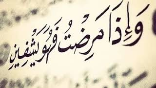 تلاوة عبدالله الموسى /سورة الشعراء