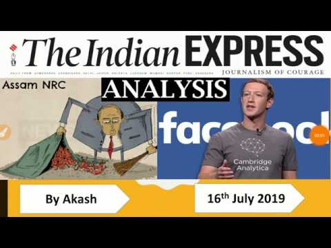 16 July 2019 - The Indian Express Newspaper Analysis हिंदी में - [UPSC/SSC/IBPS] Current affairs