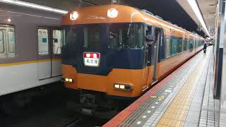 近鉄12200系 大阪難波発車