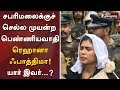 சபரிமலைக்குச் செல்ல முயன்ற பெண்ணியவாதி ரெஹானா ஃபாத்திமா! யார் இவர்...? | #Sabarimala #Kerala