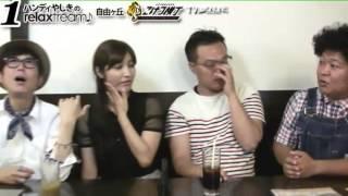 Recorded on 13/06/04 フロランタンを発信!ハンディやしきのリラックス...