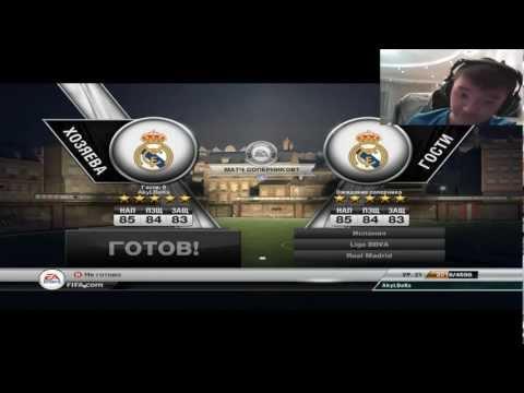 FIFA 12 Акул против Димы :)