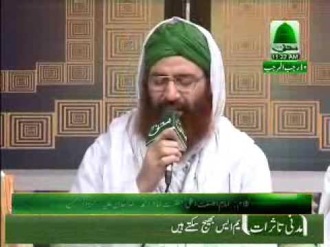 Paysh E Haq Mushda Shifa'at - (1of2)