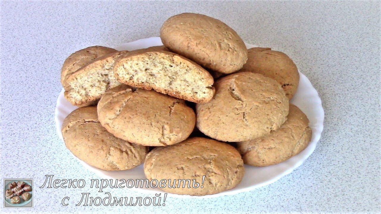 Ароматное и вкусное печенье с тыквой и овсяными хлопьями. Легко приготовить!  без яиц без молочных п