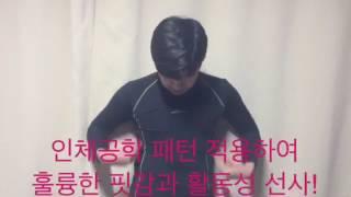[비밀의공구] 태창 오엑스 기능성 스포츠내의 외3종 b…