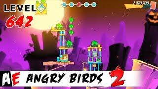 Angry Birds 2 LEVEL 642 / Злые птицы 2 УРОВЕНЬ 642