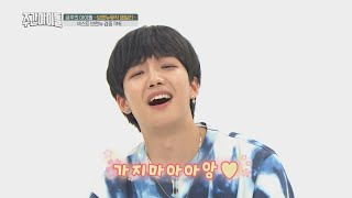 Gambar cover [Weekly Idol EP.370] So Cute BRANDNEW MUSIC Family
