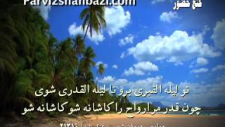 Repeat youtube video Dang Show Bahar e Delneshin