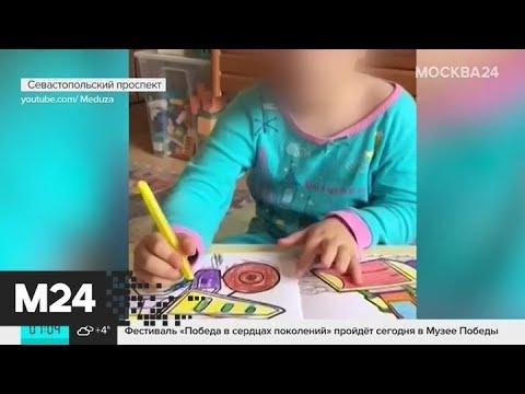 """5-летняя девочка всю жизнь провела в частной клинике """"Мать и Дитя"""" - Москва 24"""