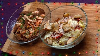 Новогодние салаты с сухариками! Обжорка 2.0|Салат с беконом и пармезаном