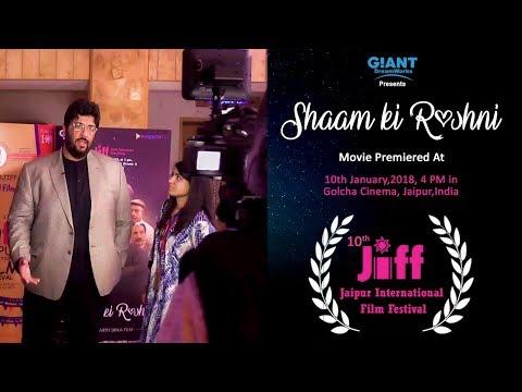 "Giant DreamWorks at JIFF 2018 Jaipur, Premiere of Short Film "" Shaam Ki Roshni "" By Siddharth Sikka"