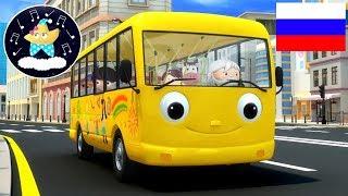 Колёса у автобуса | ч12 | Музыка для сна | Детские песни | Литл Бэйби Колыбельная | Little Baby Bum