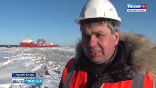 Gambar cover В Архангельский порт пришло уникальное судно — атомный лихтеровоз «Севморпуть»
