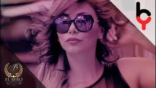 04.Bebo Yau - Bipolar (Video Lyric)