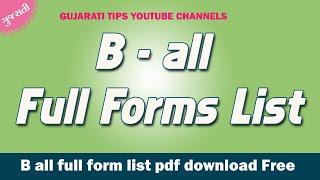 B all full form list | a to z full form | a to z full form in gujarati | B full form pdf downlod
