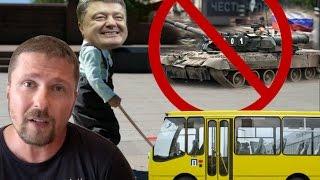 Скандал с российскими автобусами