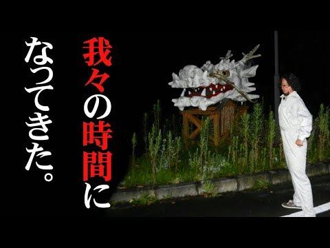 岐阜県道の駅巡り完全制覇の旅~飛騨編~ 最終話