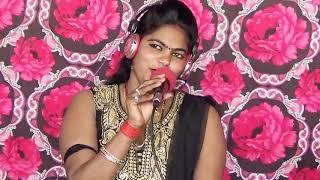 दिन काड़ाे ना छैला जुगाड़न में रघुवीर सोलंकी रजनी भारती पवन कैसेट ललितपुर 6263239132