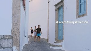Visit Greece | Bonding Season