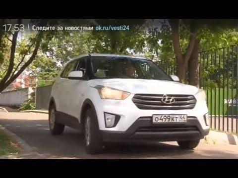 Покупка авто у серых дилеров Hyundai Creta