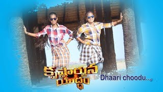 Video Dhaari choodu l Dance cover by Divya & myna l Krishnarjuna Yuddham download MP3, 3GP, MP4, WEBM, AVI, FLV Juli 2018