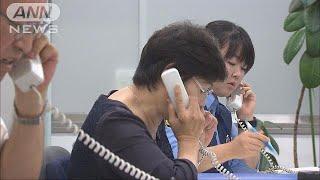 性犯罪被害に「#8103」 全国統一ホットライン開設(17/08/03)