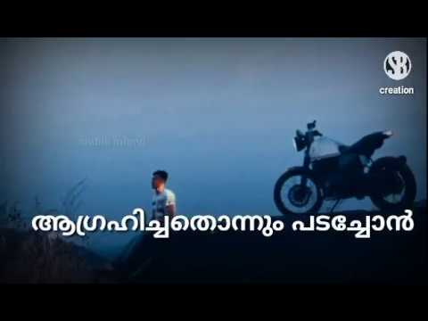 Malayalam Sad WhatsApp Status Video thumbnail