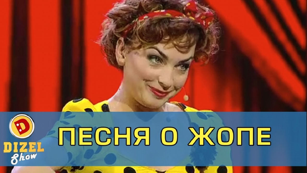 Вставил девочке а жопу украинск фото 628-968