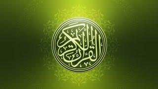 015 surat al ĥijr the rocky tract سورة الحجر quran urdu