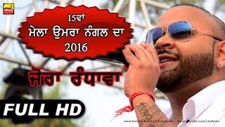 zora randhawa   live at umra nangal amritsar   15ਵ ਉਮਰ ਨ ਗਲ ਮ ਲ 2016   new live   full hd