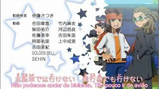 Inazuma Eleven Go Ending 3 (イナズマイレブンGo ED 3) HAJIKE YO!! (Legendado BR-PT)
