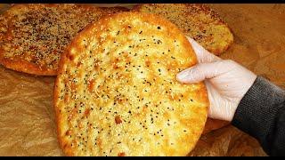 خبز تميس الافغاني👈 اطيب واسهل ريوك او عشاء اقتصادي ومشبع✔ قناة مطبخ شاي مهيل
